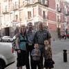 The Aguiar family in Puebla